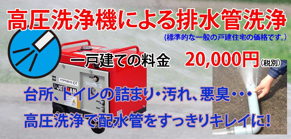 kouatusenjyo960.jpg